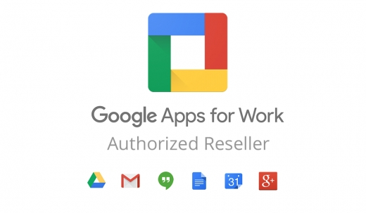 Google Apps, Correo Corporativo